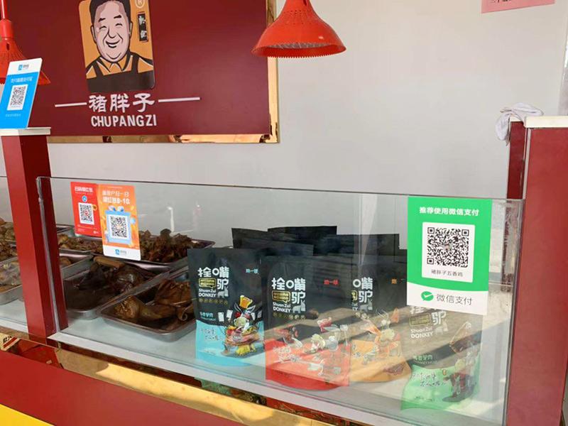 拴嘴驴即食系列腱子肉入驻河北省沧州市海兴县农贸市场各熟肉店