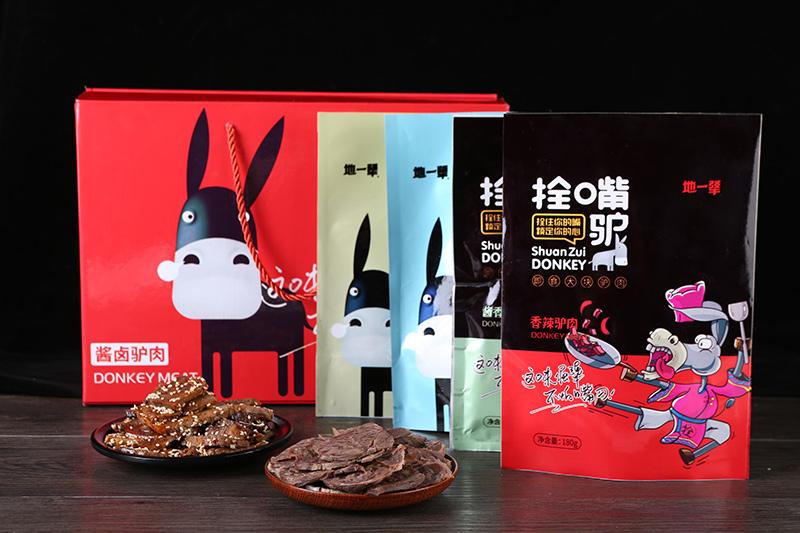 拴嘴驴新推出即食产品—拴嘴驴-酱卤礼盒