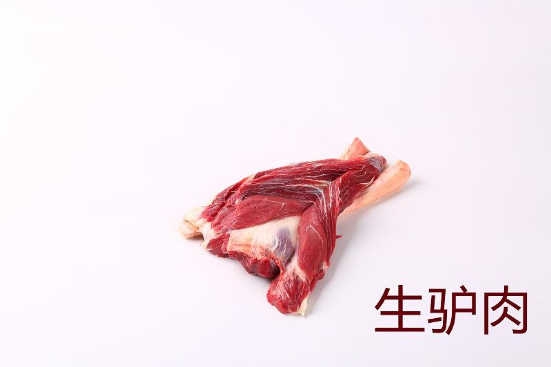 驴腱子肉 (2)