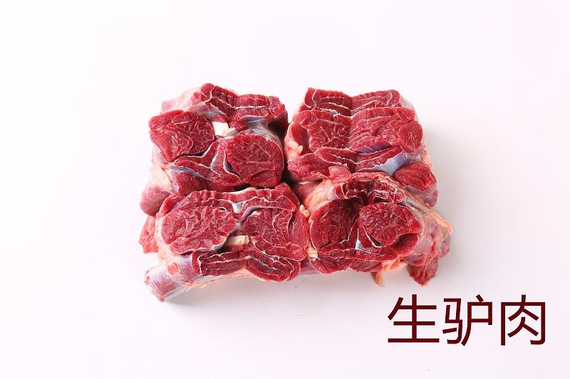 驴腱子肉 (3)