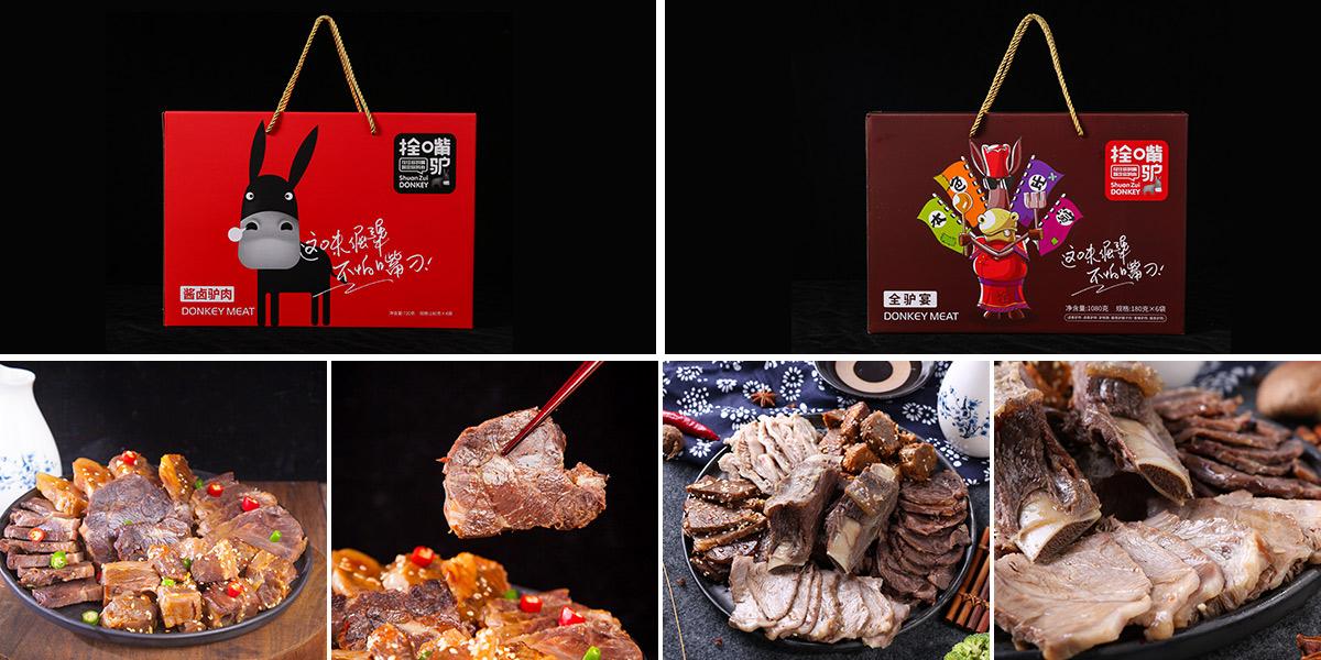 驴肉礼盒生产批发采购供货商告诉您的些采购驴肉的经验