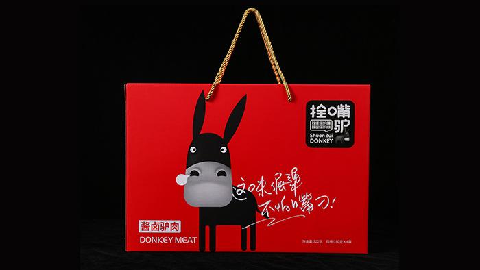 企业选购驴肉礼盒一定要选择正规的驴肉礼盒批发采购经销厂家